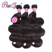 Prom Queen Brazilian Body Wave Hair Bundles Unprocessed Virgin Brazilian Human Hair Natural Color Weave Bundles Human Hair