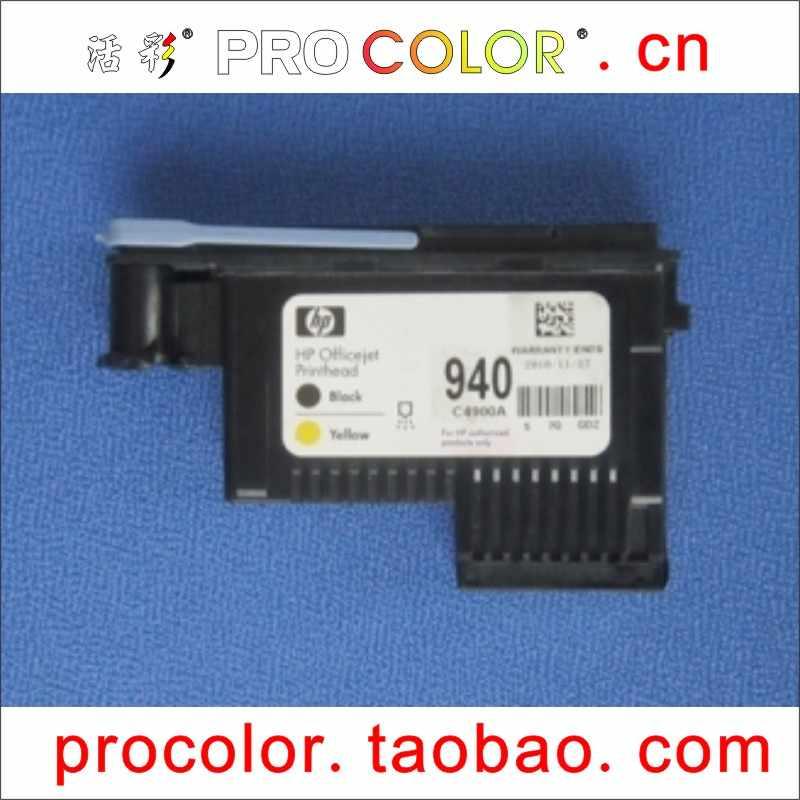 Desain Terbaru Print Head Cleaning Alat Kit untuk HP Pro 8500A-A910a/A910g/A910n; designjet 1050/1050C Plus/1055 CM/1055 CM PLUS