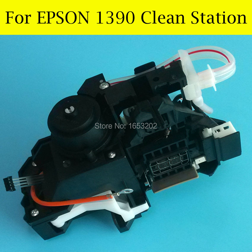 ФОТО 1PC High Quality 100% New Original CAP Station Cleaning PUMP Assembly For Espon 1430 1390 1400 1410 Print Head