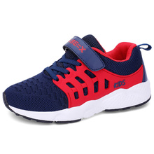 Sports Children Shoes Casual Boys Outdoor Net Running Breathable Fashion Convenient Sneakers BBX920