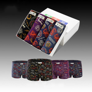 Image 3 - 4pcs Mens Underwear Boxers Shorts Casual Modal Ice Silk Breathable Male Printed Underwear Soft Fashion Youth Plus Size 4XL 5XL
