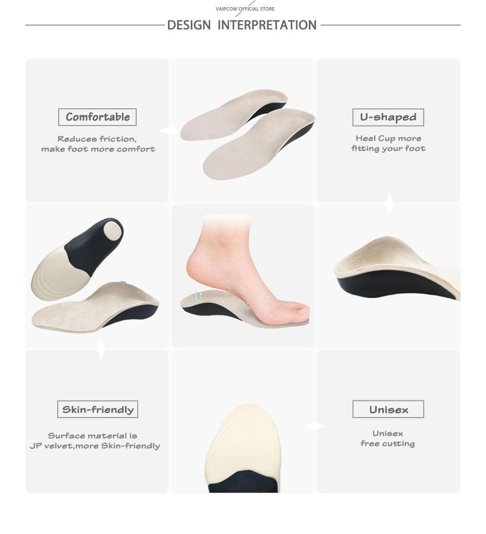 Children\`s flat foot orthopedic insole XB1 (2)