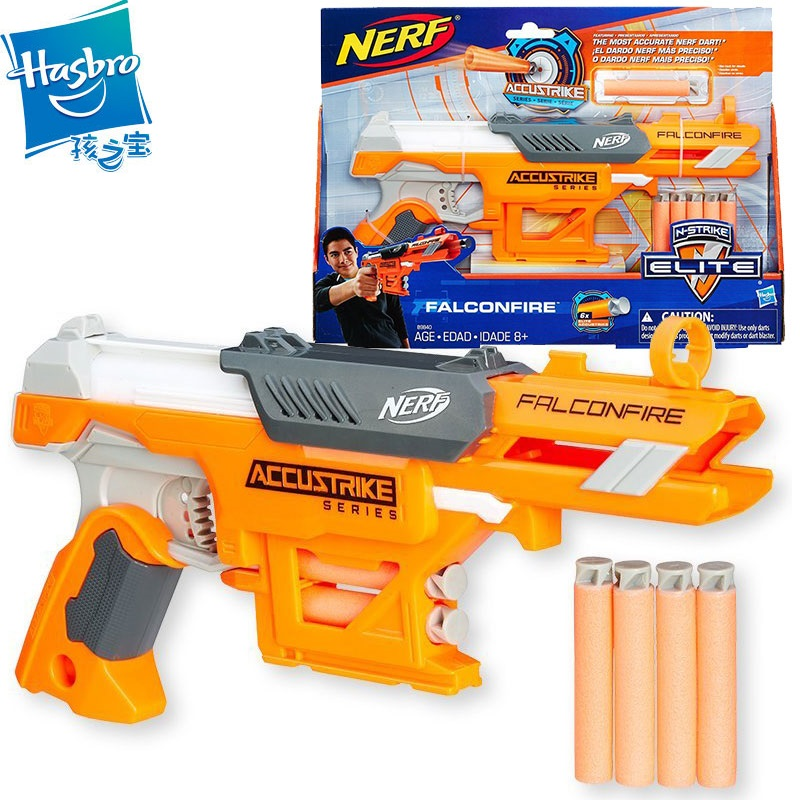Hasbro NERF Elite Series Falcon Launcher B9840 Child Boy Toy Gift-in Toy  Guns from Toys & Hobbies on Aliexpress.com | Alibaba Group