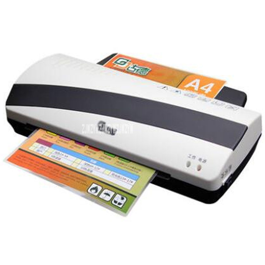 1PC GD285 Professional Thermal Office Hot and Cold Thermostat Laminator Machine for A4 Size Photo Laminator