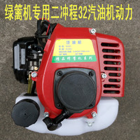 1E32F GASOLINE ENGINE FITS 32F 22.5CC 2 CYCLE 0.6KW HEDGE TRIMMER & MORE GASOLINE GARDEN TOOLS