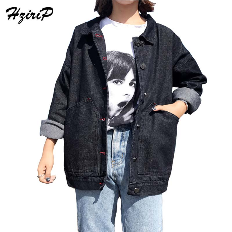 Hzirip 2017 BF Style Women Denim Black Jacket Long Sleeve Loose Coats Casual Jeans Jackets Spring Autumn Vintage Girls Outwear