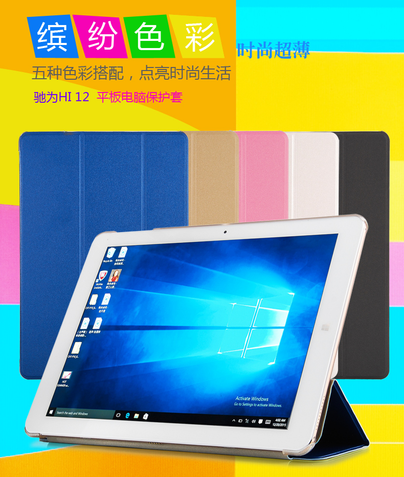 Newest ! original chuwi hi12 case Original Leather Case cover For chuwi hi12 12.2 inch Tablet PC original chuwi hi12 rotating keyboard case protective tablet case removable 12 inch tablet keyboard for hi12 tablet pc stand
