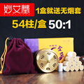 50: 1 ten years Chen Ai Article 108 pcs moxibustion moxa tube with portable smoke-free copper moxibustion box