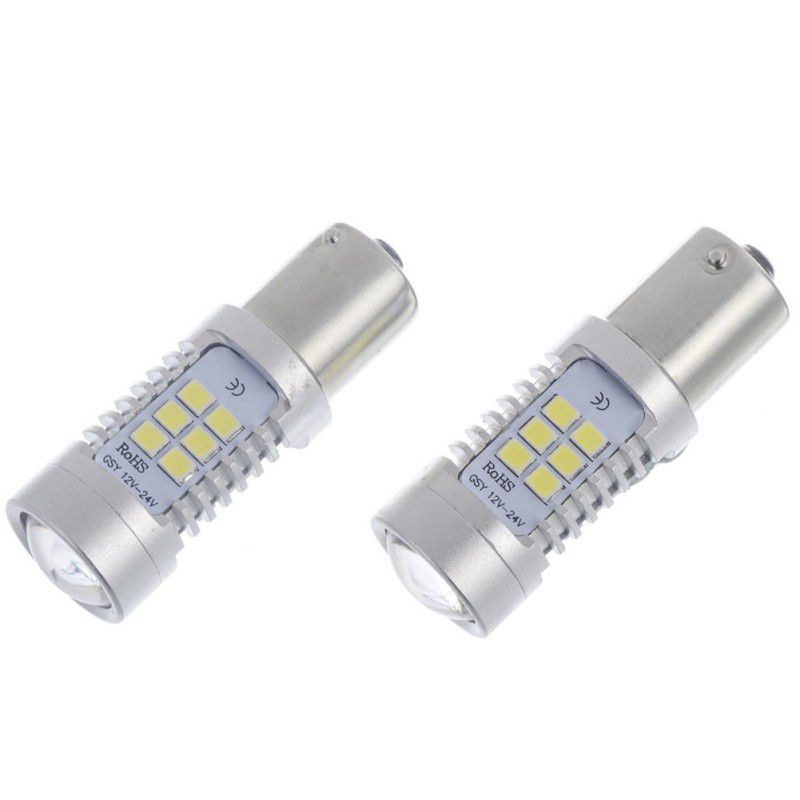 1 шт. 1156 BA15S 7506 S25 P21W светодиодный свет автомобиля резервную обратный сигнал поворота Стоп ДРЛ Лампа Белый желтый