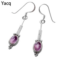 YACQ 925 Sterling Silver Amethyst Dangle Darrings Jewelry Birthday Gifts For Women Wife Her Girlfriend Mom