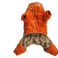 Пуховые пальто для собак, одежда, куртка, мягкая флисовая подкладка, теплый комбинезон для щенка, пальто, зимняя верхняя одежда