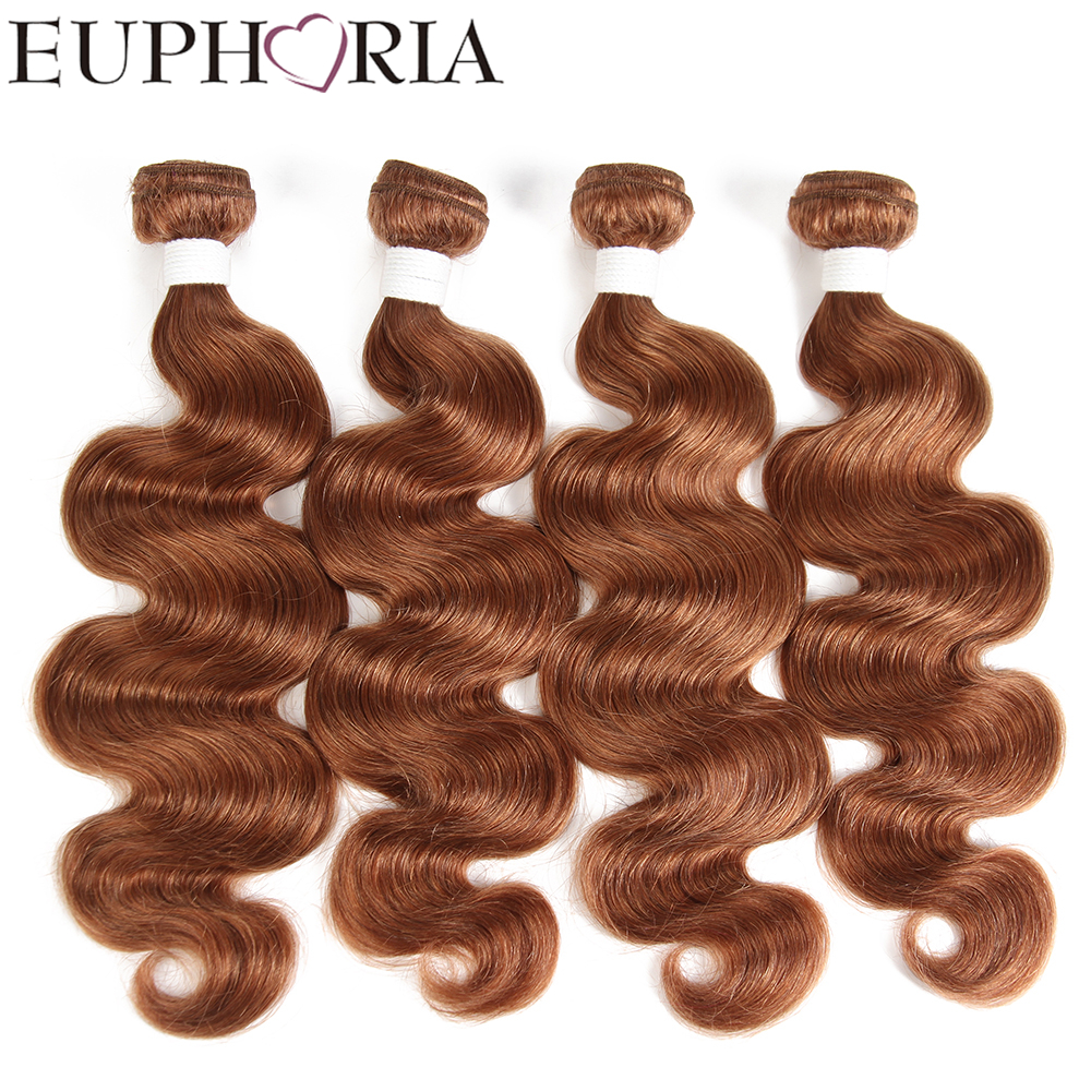 EUPHORIA HAIR Pre-Colored 100% Human Hair Weave Auburn Color 4Pcs/pack Brazilian Body Wa ...