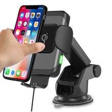 Wireless Car Charger สำหรับ iphonex XS อัตโนมัติเหนี่ยวนำ Qi แบบไร้สายสำหรับ Samsung S8 S9 rotatable Car Charger Bracket