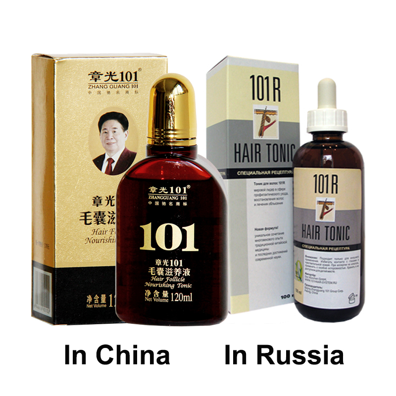 Zhangguang 101R <font><b>HAIR</b></font> TONIC (<font><b>Hair</b></font> follicle nourishing tonic in China) 2 pieces 2x120ml <font><b>Hair</b></font> Regain Tonic <font><b>101</b></font> <font><b>Hair</b></font> 100% original image