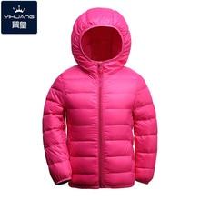 Высокое качество 2016 мальчика вниз Куртки пальто зима теплая девочка Пальто 90% утка Вниз Дети куртки детские женская Outerwears С Капюшоном