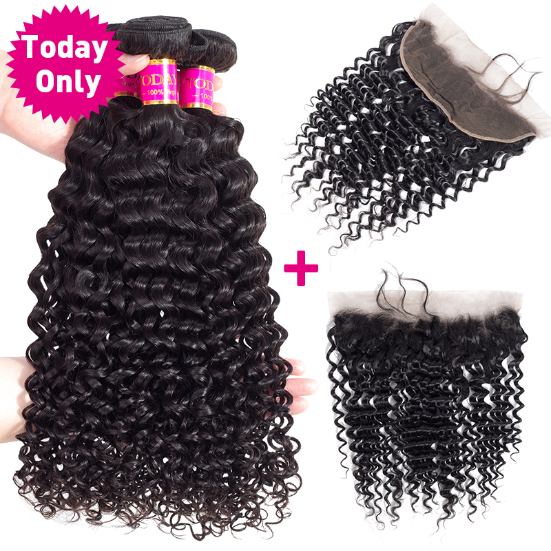 TODAY ONLY Brazilian Water Wave Bundles With Frontal Human Hair Bundles With Frontal Brazilian Hair Weave
