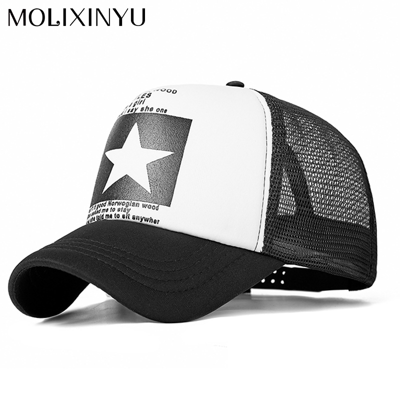 Bald Eagle and Skull Adjustable Mesh Cap Trucker Hats is Available in Baby Toddle,and Adult Multiple Choices Black