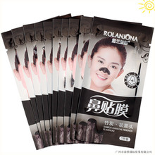 Фотография bamboo charocal brand natural wild balsam pore cleanser nose mask    with free shipping