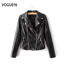 VOGUEIN New Womens Fashion Black Zippers Faux Leather Motorc