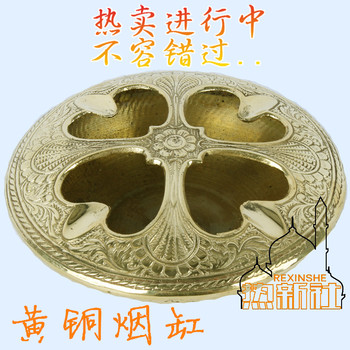 Pakistan hand carved bronze pure Brass Round ashtray ashtray diameter 16CM Home Furnishing creative furnishings
