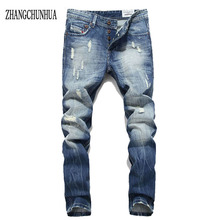 Big Size Men's Classic Jeans Distressed Jean Cool Denim Jean For Boy Fit Biker Jeans Men Pepe Pants for Mens Beckham Trouser