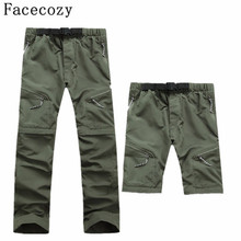Men Quick Dry Outdoor Pants Removable Hiking&Camping Pants M
