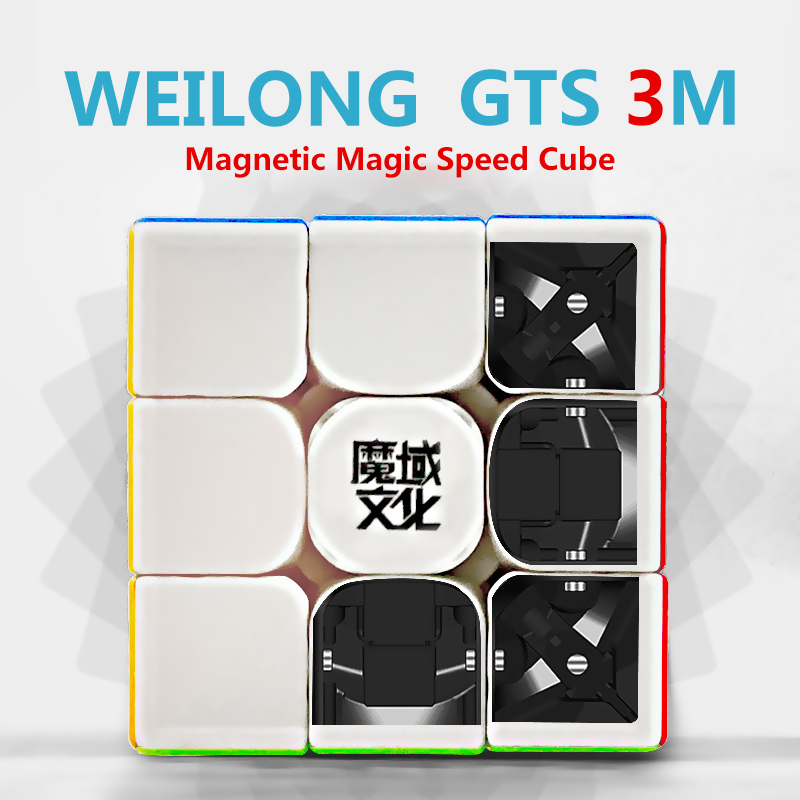Moyu Weilong GTS 3M V2 3x3x3 Magnetic Magic Speed Cube Stickerless Professtional Magnets Puzzle Cubo Magico GTS3M Educational