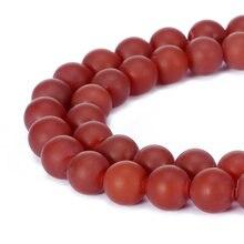 4 12 мм Натуральный камень Бусины круглые великолепный матовый
