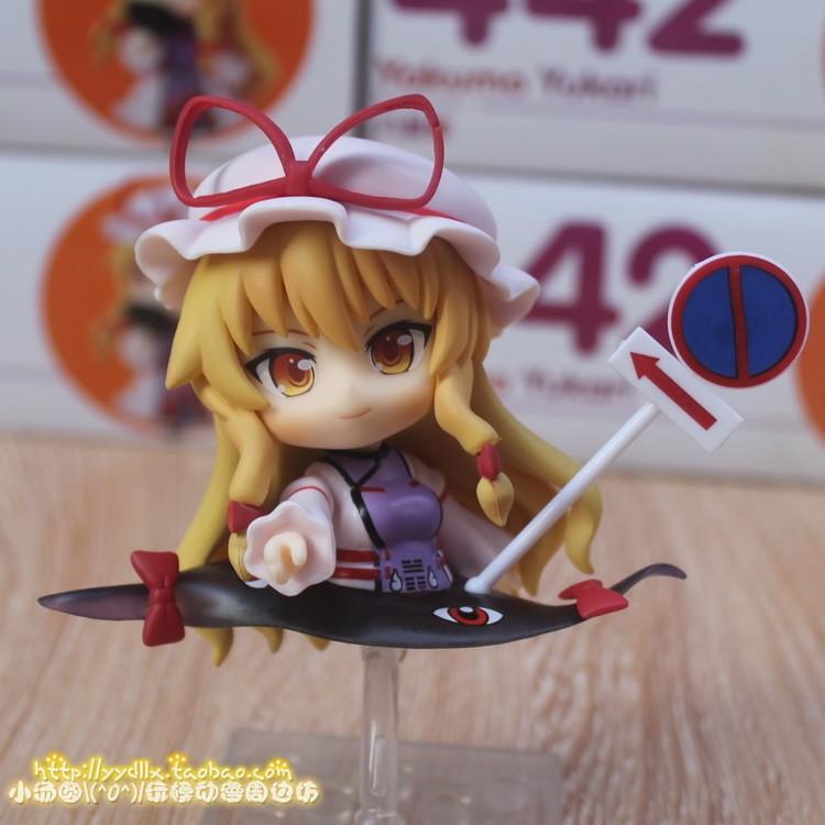 Nendoroid 442 Touhou Project Yukari Yakumo Figure New In Box