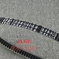 For Honda FORZA250 NSS250 MF10 Drive Belt Clutch Transmission Belt