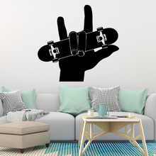 Fun Skateboard Wall Stickers Adhesive Wallpaper Vinyl Removable Room Decoration Nursery Kids Decor Art Decals