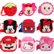 New kids Mini bag Cartoon design lovely Mickey Minnie plush backpack for boys and girls(China)