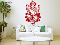 YOYOYU Wall Decal Buddha Elephant Vinyl Wall Sticker Hindu God Home Decor Lord Ganesh Art Mural