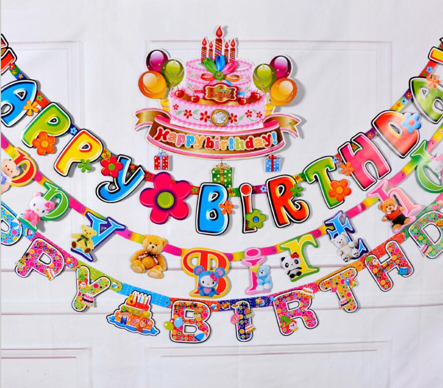 2.2M Birthday Party Event Banner Colorful Garland Birthday