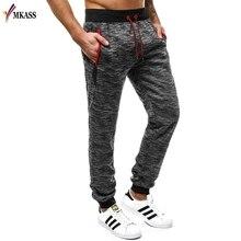 Брендовые мужские брюки в стиле хип-хоп шаровары, штаны для бега брюки мужские, штаны для бега твердые мульти-карманные брюки тренировочные штаны с резинкой в талии