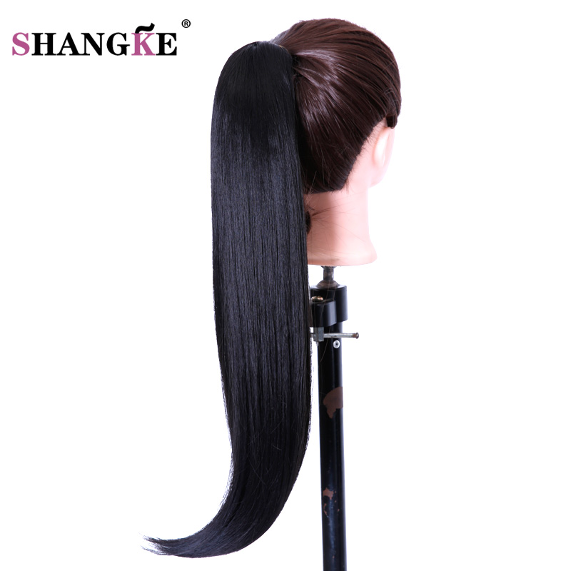 "SHANGKE 26"" Long Claw Clip Drawstring Ponytail Fake Hair Extensions False Hair Pony Tails Horse Tress Synthetic Hairpieces"