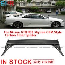 For Nissan GTR R33 Skyline OEM Style Carbon Fiber Spoiler