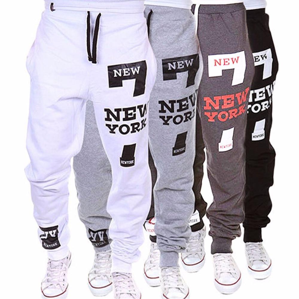 M-SXL Men's Jogger Dance Sportwear Baggy Pants Trousers Sweatpants Dulcet Cool Black/White/Deep gray/Light gray