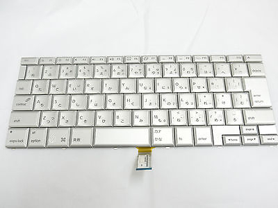 New notebook laptop keyboard for apple Macbook Pro 17 A1229  JP layout new notebook laptop keyboard for asus mp 06913us 5281 k012462a1 sp layout