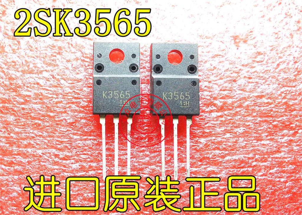 Free Shipping 10pcs/lot 2SK3565 K3565 TO-220 New Original