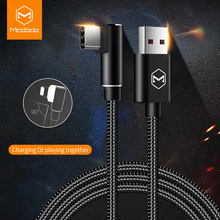Mcdodo USB Type C Cable Max 5A Fast Charging For Samsung S8 Plus Xiaomi 90 Degree Reversible Type-c Cable For Oneplus 5t Huawei