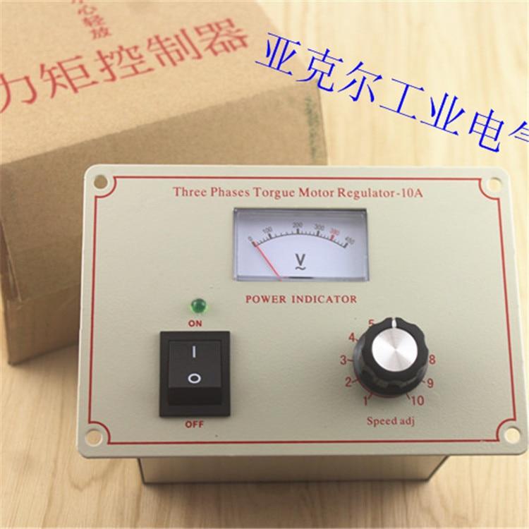 Torque Motor Controller 10A YTC-10A Torque Motor Controller Three Phase Torque Table Governor 380V a2ib 10a