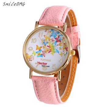 SmileOMG Ladies Women Watch Casual  Leather Band Analog Butterfly Dial Quartz Vogue Wrist Watches New Fashion ,Aug 6 analog watch