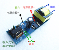 Small Strip Inverter Single Silicon Machine Pre Step Up Circuit Board 12V 220 Volts Double 110V