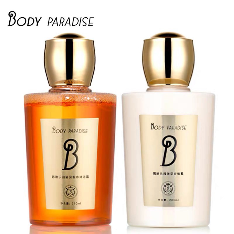Body Paradise 2*280ml Fragrance Meet Body Shower Gel Body Lotion Whitening Moisturizing Exfoliator Brighten Soothes Repair Skin