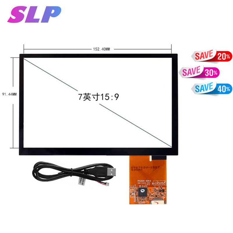 2 Pcs 7inch capacitive touch screen 15:9 USB and IIC interface touchscreen DY0702W-2557 164.55mm*104.71 mm touch panel Glass2 Pcs 7inch capacitive touch screen 15:9 USB and IIC interface touchscreen DY0702W-2557 164.55mm*104.71 mm touch panel Glass