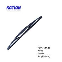 Car Windshield Rear Wiper Blade For Honda Pilot, (2003+),Rear wiper,Natural rubber, Car Accessorie car windshield rear wiper blade for vw touran 2003 2010 rear wiper natural rubber car accessorie