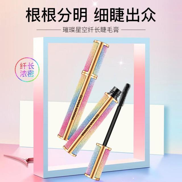 Eyelash Mascara Waterproof Full Professional Makeup Long Curling Thick Eyelash Extend Cosmetics Bright Starry 1
