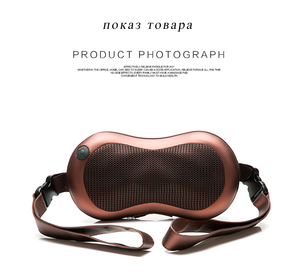 neck massager (17)