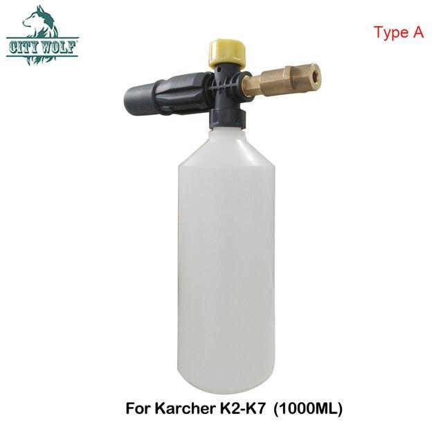 Canon à mousse pour lavage de voiture, buse pour Karcher K2 K3 K4 K5 K6 K7, pistolet à haute pression